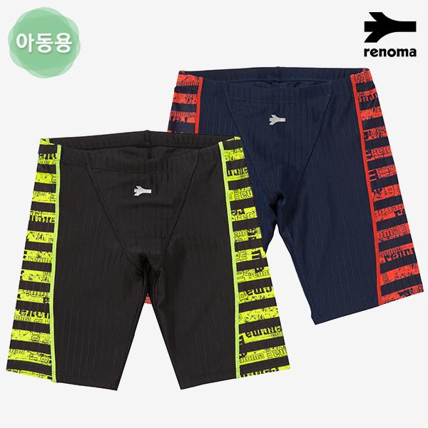 남아동 실내 4부 수영복 (택1)_RN-BS18802
