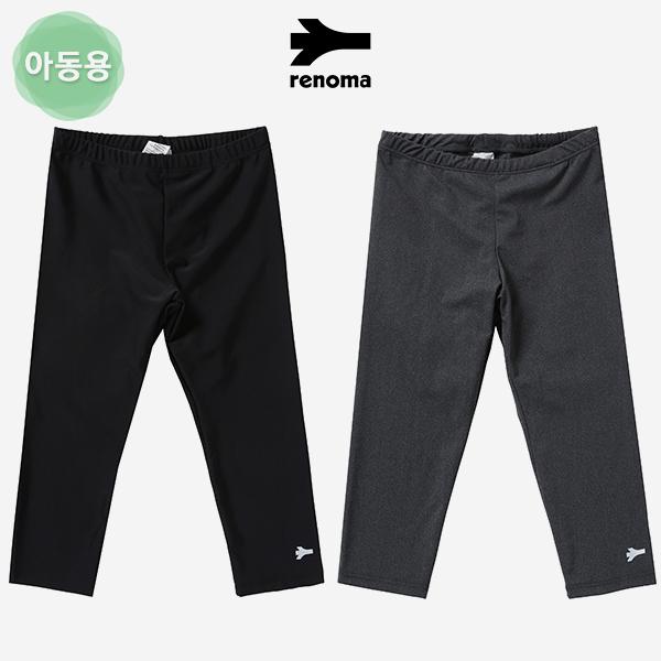 아동 비치7부 워터레깅스 (택1)_RN-BS18992