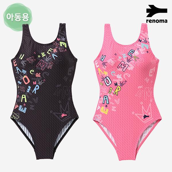 여아동 U-BACK 실내 원피스 수영복 (택1)_RN-GS18803