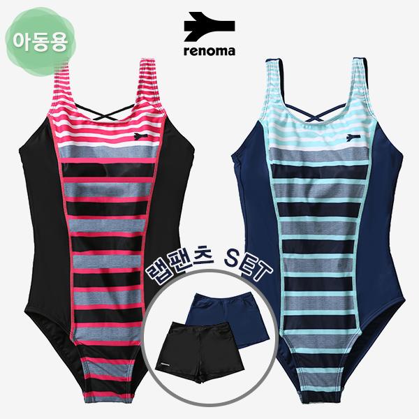 여아동 U-BACK 실내 원피스+팬츠 수영복 (택1)_RN-GS18817