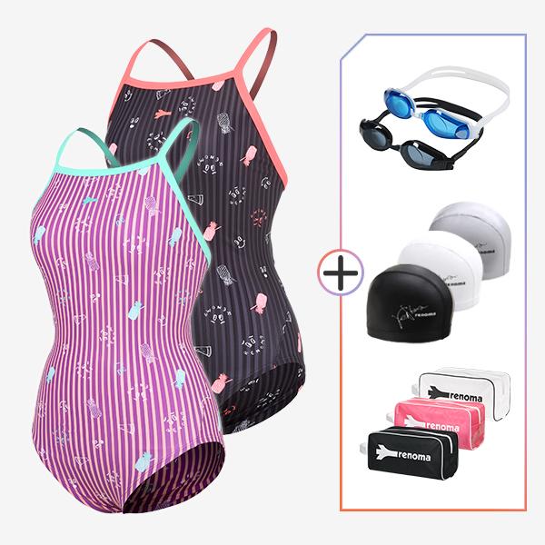 여성 실내수영복 수경수모가방 4종세트_LS20014SET5