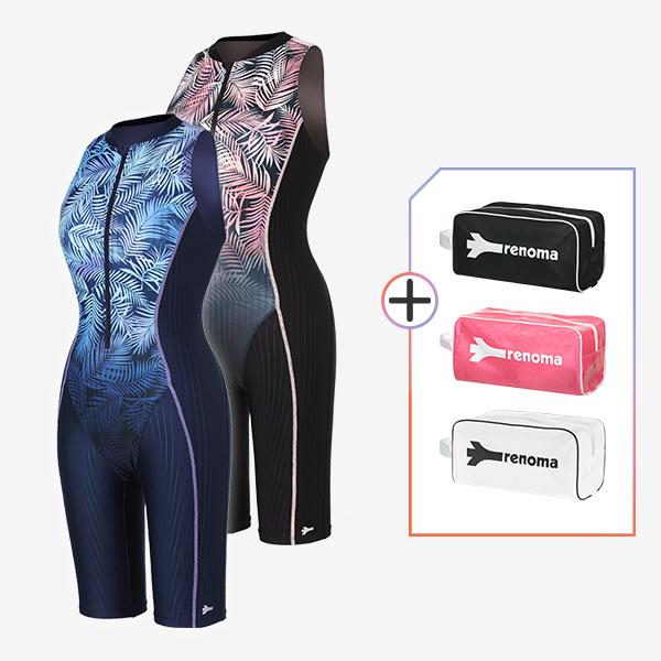 여성 실내수영복 가방 2종세트_LS20271SET3