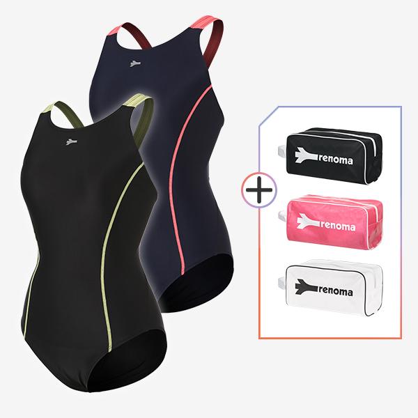 여성 실내수영복 가방 2종세트_LS20801SET3