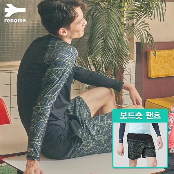 [온라인전용] 남성 비치 배색 트렁크 수영복_RN-MS18533