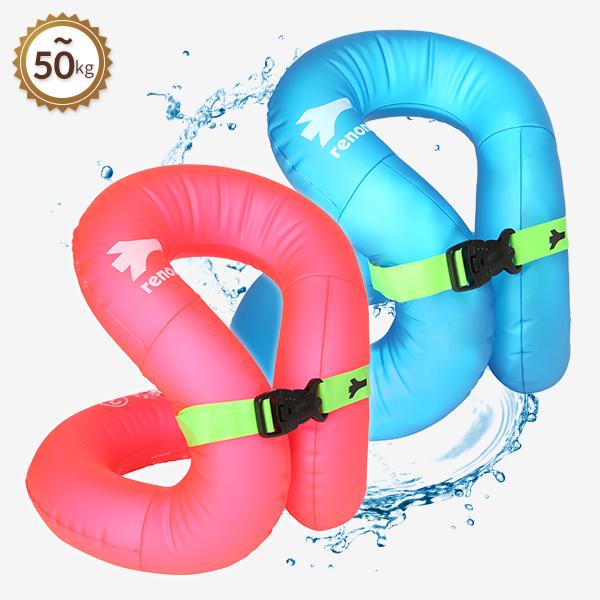 아동 튜브형 넥베스트 수영보조용품 50kg 미만_RO-RL19002