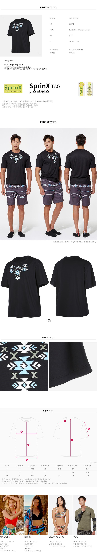 레노마수영복(RENOMASWIM) 남성 비치 유니섹스 엠브로이드 오버핏 티셔츠RN-TS19985Q