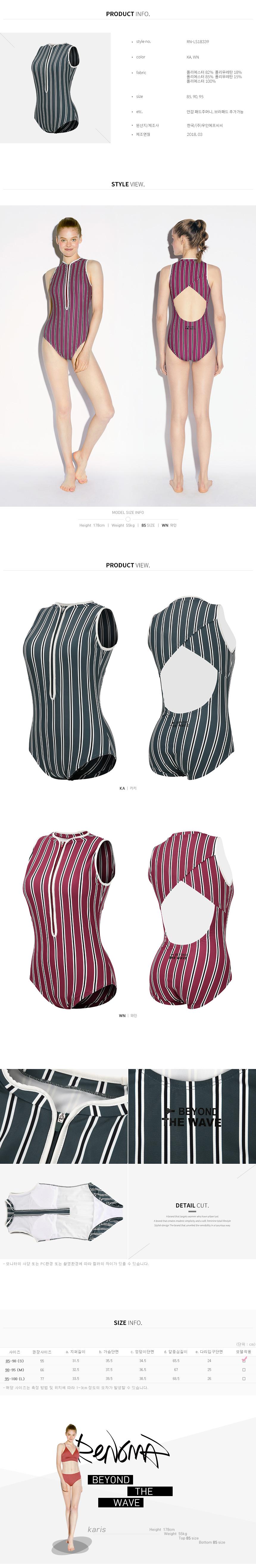 레노마수영복(RENOMASWIM) [TRENDY] 여성 비치 차이나카라 원피스 수영복RN-LS18339